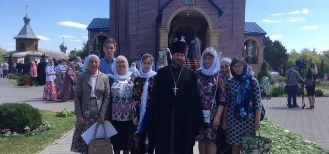 Паломничество в Марьина Горку