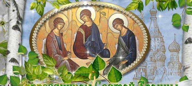 Епископ Борисовский и Марьиногорский совершит Литургию в день престольного праздника Троицкого прихода