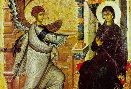 Радуйся, Благодатная! Господь с Тобою; благословенна Ты между женами. (Лк. 1, 28)